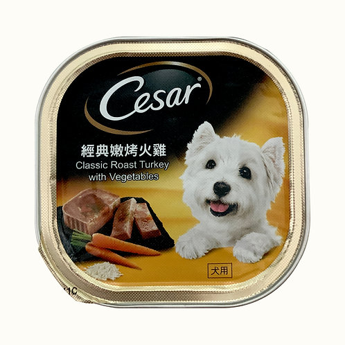 Cesar Dog Wet Food - Classic Roast Turkey with Vegetables 100g