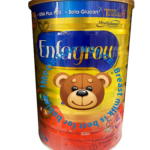 Enfagrow A+ Children Milk Powder Formula - Stage 5 (1.8kg)