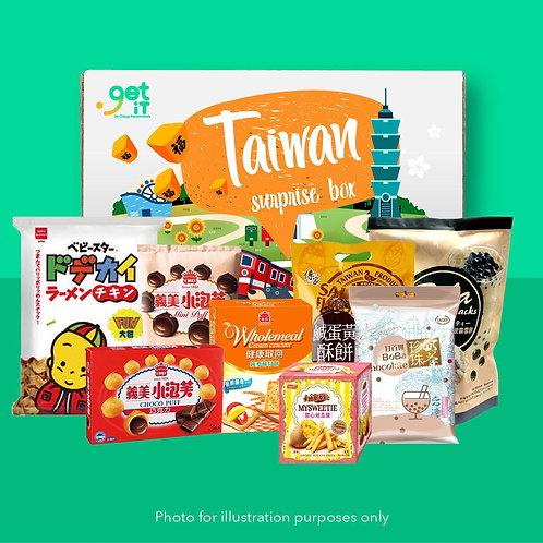 Snack Surprise Box - Taiwan