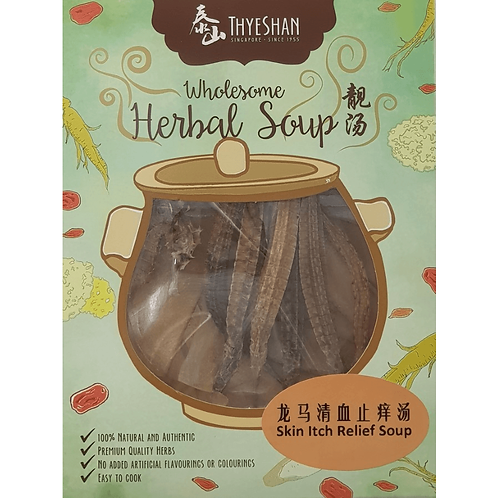Skin Itch Relief Soup