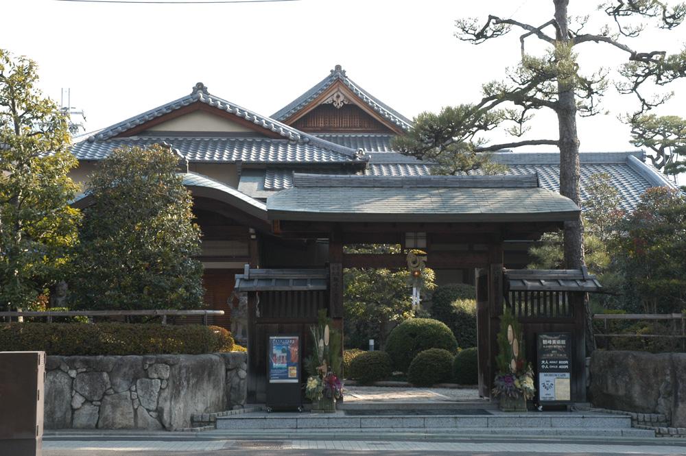観峰美術館