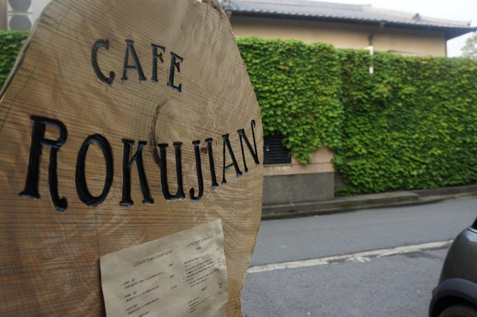 Cafe Rokujianの看板