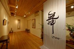 Gallery Rokujian