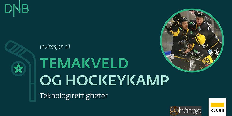 Hockey og temaaften om teknologirettigheter