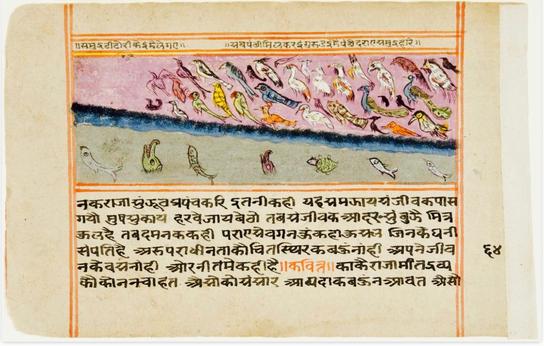 Panchatantra (India) #1