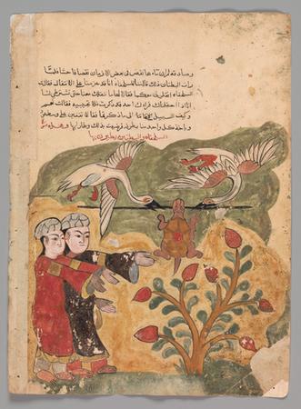 Kalila wa Dimnah (Persia / Iran) #1