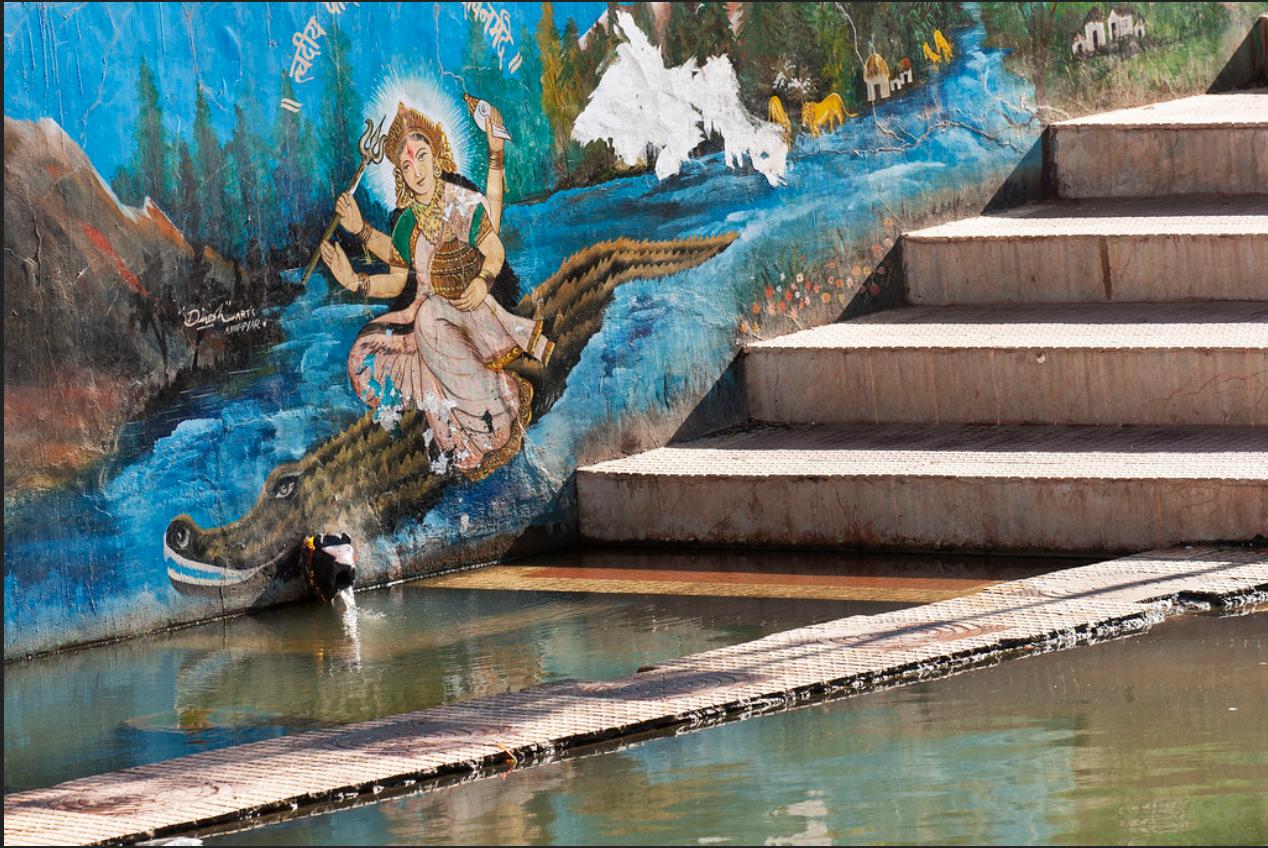 Amarkantak mural
