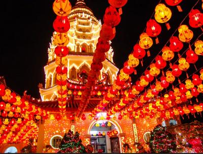 The Lantern Festival of China