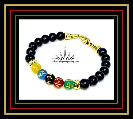 "Tibetan ""Prayers and Blessing"" Bracelet w/Clasp"
