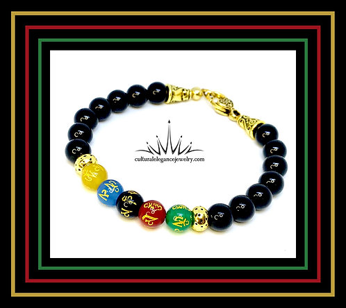 "Tibetan ""Prayers and Blessing"" Bracelet w/Clasp"