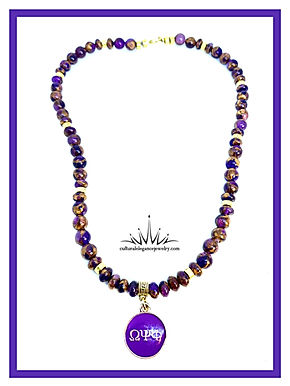 """Omega Psi Phi """"Inspired"""" Necklace"""