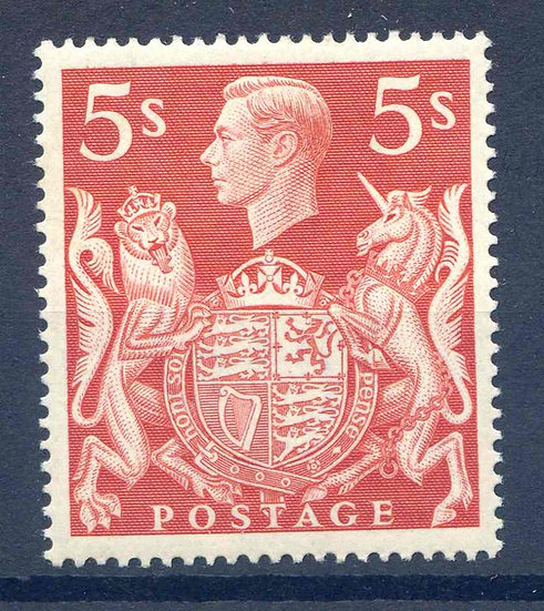 SG477 5/- Red Mounted Mint