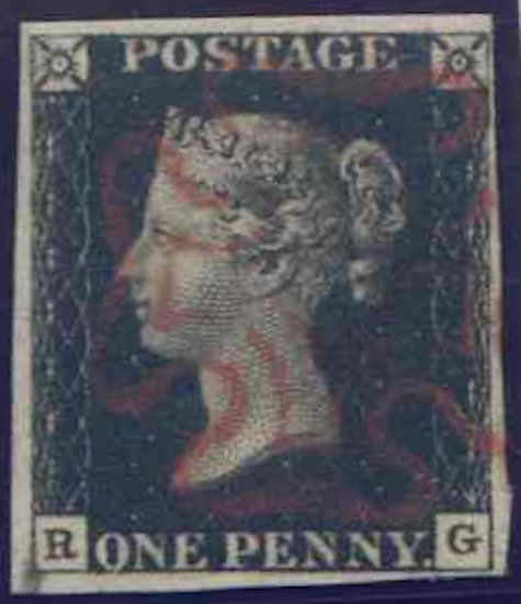 Penny Black (RG) Plate 8 Fine Used 4 Margin Part Red MX
