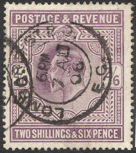 SG262 2/6 Dull Purple Fine Used