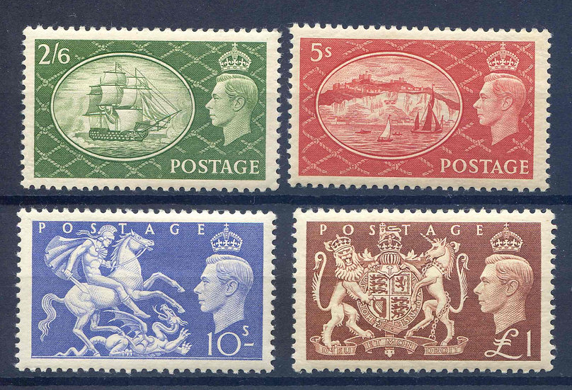 SG509/512 High Values Unmounted Mint