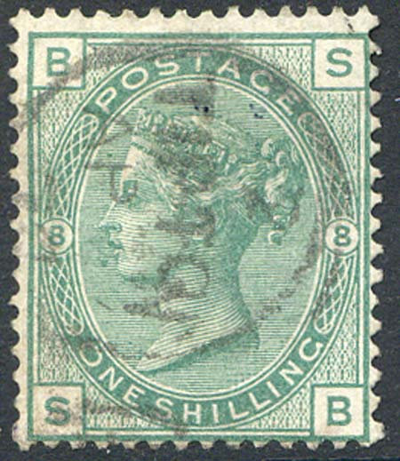 SG150 1/- Green Plate 8 Fine Used CDS