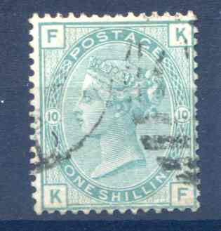 SG150 1/- Green Plate 10 Fine Used