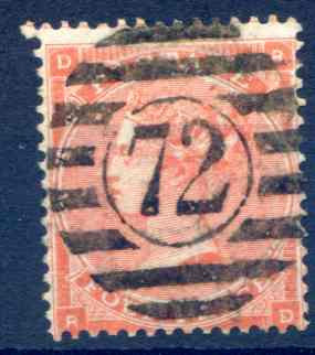 SG81 4d Bright Red Fine USed