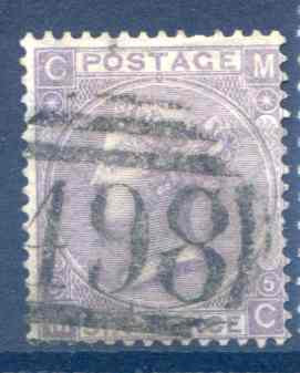 SG97 6d Lilac Plate 5 Fine Used