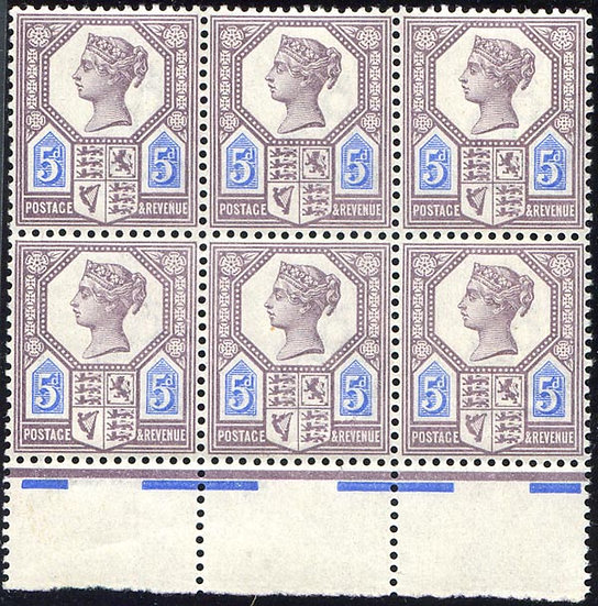 SG207a 5d Dull Purple & Blue Unmounted Mint Marginal Block 6