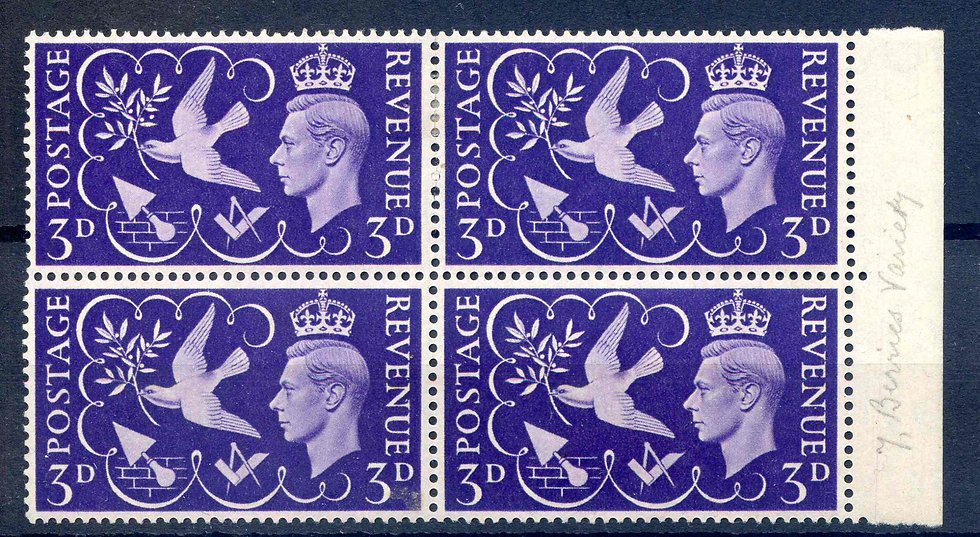 SG492a 3d Violet Unmounted Mint Block 4 with Seven Berries Variety Showing