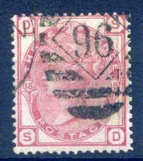 SG143 3d Rose Plate 18 Fine Used