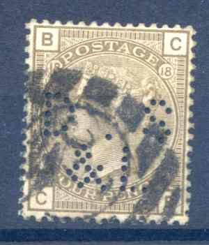 SG160 4d Grey Brown Plate 18 Fine Used
