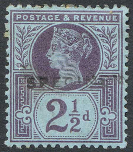 SG201s 2 1/2d Purple/Blue Mounted Mint Specimen Overprint