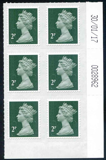 U2921 2p Deep Green M17L Unmounted Mint Marginal Block 6