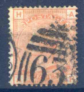 SG152 1/- Orange Brown Plate 15 Fine Used