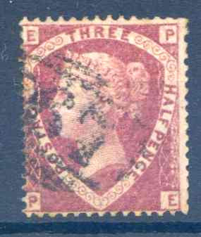 SG51 1 1/2d Rose red Plate 1 Fine Used