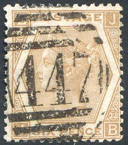 SG123 6d Pale Buff Plate 12 Fine Used