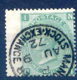 SG117 1/- Green Plate 6 Fine Used LH Wing Margin CDS