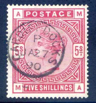 SG181 5/- Crimson Very Fine Used. Cardiff Docks CDS
