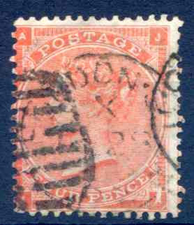 SG81 4d Bright Red Fine Used CDS