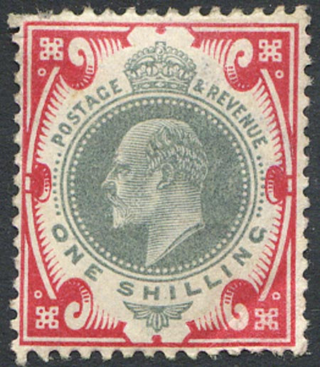 SG257 1/- Dull Green & Carmine Unmounted Mint