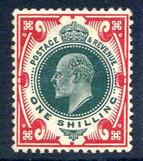 SG314 1/- Green and Carmine Unmounted Mint