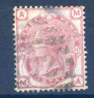 SG143 3d Rose Plate 11 Fine Used