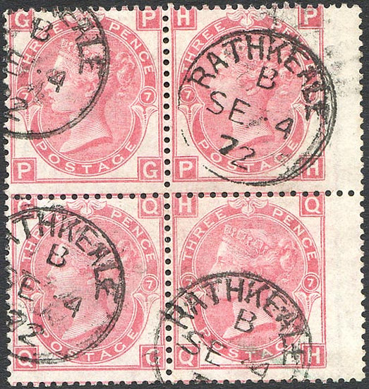 SG103 Plate 7 3d Rose Fine Used Block 4