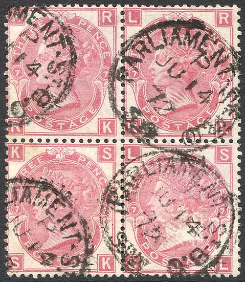 SG103 Plate 7 3d Rose Fine Used Block 4