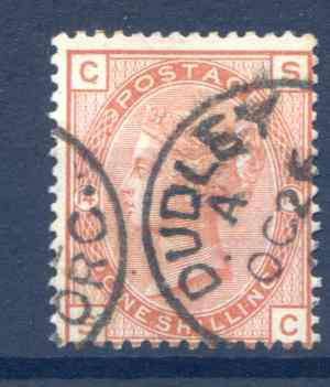 SG163 1/- Orange Brown Plate 14 Fine Used Part CDS
