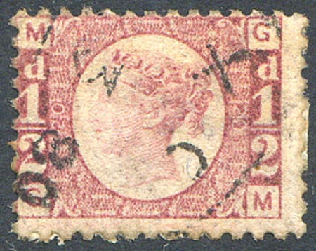 SG48 1/2d Rose Red Plate 20 Fine Used