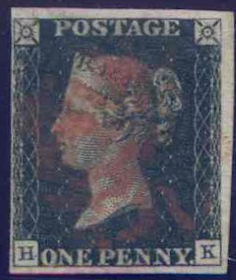 Penny Black (HK) Plate 10 Fine Used 4 Margin Red MX