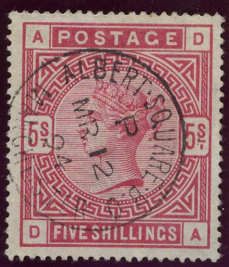 SG180 5/- Rose Fine Used Almost Central Albert Square CDS