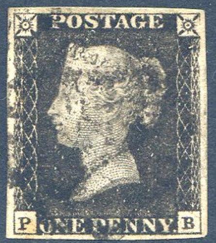 Penny Black (PB) Plate 5 Fine Used