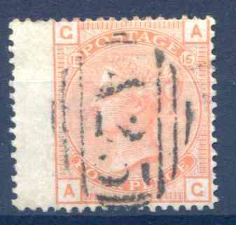 SG152 1/- Orange Brown Plate 15 Fine Used LH Wing Margin