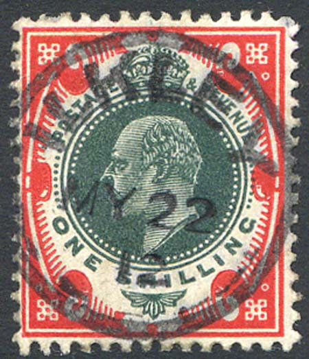 SG313 1/- Deep Green & Scarlet Very Fine Used CDS