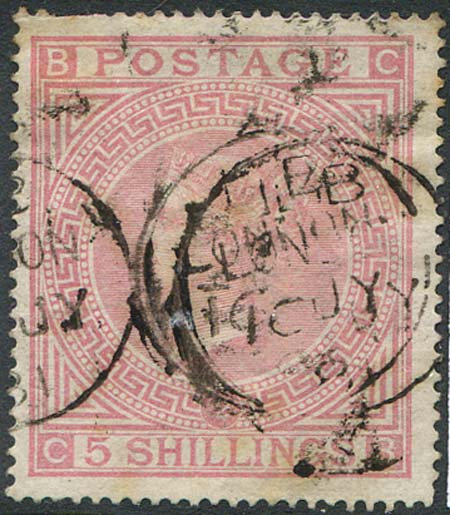 SG127 Plate 2 5 /- Pale Rose Fine Used CDS