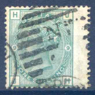 SG150 1/- Green Plate 9 Fine Used RH Wing Margin