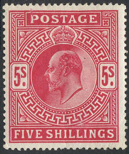 SG263 5/- Bright Carmine (Bend) Mounted Mint